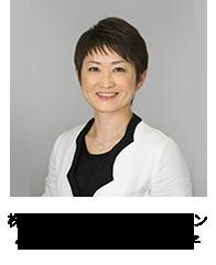 株式会社ワークステーション 代表取締役社長 末吉淳子