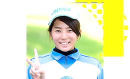 嶋田 優子さん